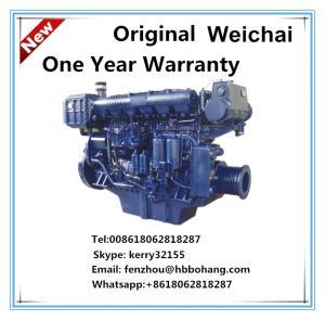 20KW/27ps Weichai small inboard marine diesel engine 2000rpm boat engine
