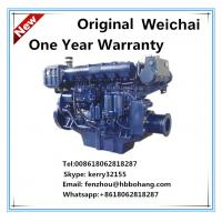 Quality 20KW/27ps Weichai small inboard marine diesel engine 2000rpm boat engine for sale