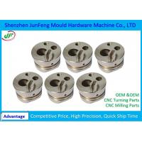 JF068 CNC Aluminium Parts Milling Central Machinery Parts For Car And Motor Engine Manufactures