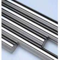 DIN standard good quality alloy mold steel round bar 1.6565 Manufactures