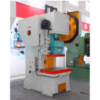 Open Punch Press Machine With Single Point Straight Side Power Press 125 Ton Manufactures