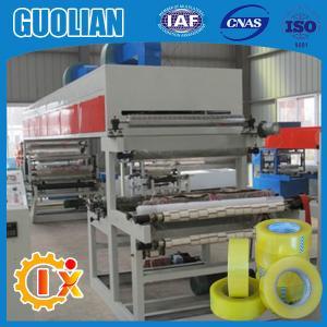 China GL-1000B Multifunctional bopp adhesive tape making machine on sale