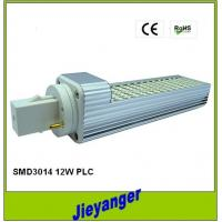 Buy cheap 2 years Warranty 85-265V AC 120pcs SMD3014 12w 1100lm 4pin 2pin G24 E27 LED PLC from wholesalers