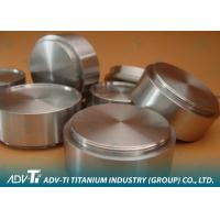 Plating Industry Pure Titanium Target Mirror Surface High Acid Resistance Manufactures