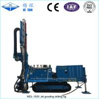 Buy cheap MDL-150X Jet grouting drilling rig from wholesalers