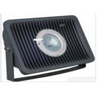 Aluminum Floodlight Recessed Lighting Housing With Heatsink 50w Alloy ADC12 A380 Manufactures