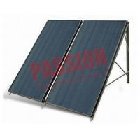 High Absorption Thermal Solar Collector Blue Coating Absorber Coating Manufactures