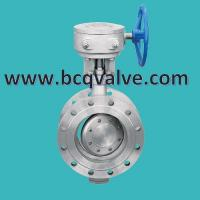 TRIPLE OFFSET FLANGED Butterfly valve with electric actuator connection plate Manufactures