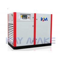 Heavy Duty Rotary Air Compressor , Screw Type Air Compressor Manufactures