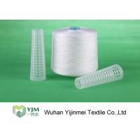 High Tenacity 100% Spun Polyester Yarn Bright Low Breaking , On Plastic Cone Manufactures