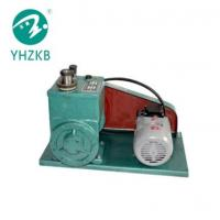 2X-30 3KW 30L/S two stage rotary vane vacuum pump for vacuum coating Manufactures