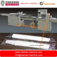 Paper Cup and Plastic Cup Wrapping Machine With Auto Counting,with Touch screen Manufactures