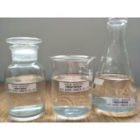 Medicine Grade Organic 30 Sodium Methoxide In Methanol CAS 124-41-4 Manufactures