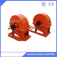Model 1000 wood sawdust machine for making charcoal pellets Manufactures