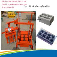China Portable Brick Making Machine Block Forming Machine with Moulds Movable 2-45 new type on sale