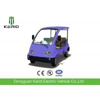 Fiber Glass Body Electric Recreation Vehicles , 4 Passenger 48V Electric Tourist Car Manufactures