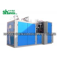 China Economical Disposable Paper Cup Making Machine paper cup machine for making coffee and tea cup on sale