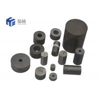 China Blank Tolerance Tungsten Carbide Cold Heading Dies Cold Forging Dies on sale
