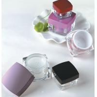 China empty 5ml 10ml 15ml 30ml 50ml plastic square cosmetic power jar with sifter on sale