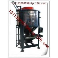 Large Stirrer/Vertical Plastic Color Mixer with Heating and Drying Function Manufactures