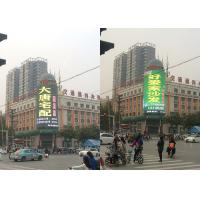 Commercial Building Giant Led Wall , Led Mesh Flexible Curtain Screen Anti Static Manufactures