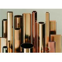 Cupronickel Nickel ASTM ASME Copper Rods , Copper Round Bar Manufactures