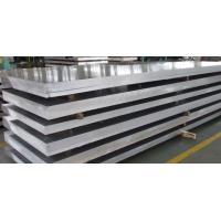 China Oil Storage Tank 5083 Aluminum Plate Welding Performance CE Approved on sale
