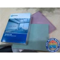 China fiber reinforced gypsum board on sale