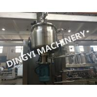 Hydraulic Lift Vacuum Planetary Mixer , Cosmetic Cream Manufacturing Equipment Manufactures