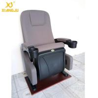 Ergonomic Backrest Fabric PP Cinema Theater Chairs With Cup Holder Manufactures