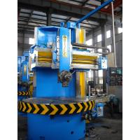 Quality Metal Roughing Machinery Tools Single Column Vertical Lathe for sale