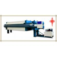 (1250) Programmed Membrane Squeeze Filter Press Manufactures