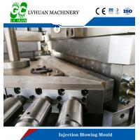 China Durable Injection And Blow Moulding Multi Cavity For Injection Blow Molding Machine on sale