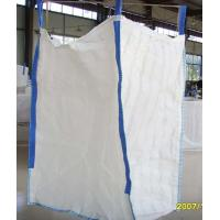 Super Sift Proof bags,U-panel construction with blue side stitch lock bag and sift proof. Manufactures