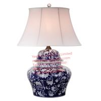 China YL-LT041 BLUE AND WHITE PORCELAIN JAR TABLE LAMP on sale