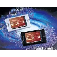 MP4 Player with Touch Button, Touch Screen Manufactures