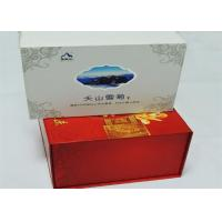 Customized Fancy Paper Printed Gift Boxes Packaging With PVC / PET / PP Window Manufactures