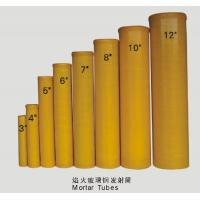 Wholesale China fireworks Mortar Tubes, Mortar Tubes Manufacturers, Suppliers Made in China Manufactures
