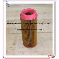 Quality Fusheng Air Filter 9610512-No405-H1 for Air Compressor for sale