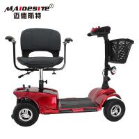 Spray Steel Mobility Scooter Wheelchair Collapsible 130kg Load Capacity Manufactures