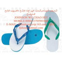 white dove brand pvc slipper 811 best selling style  6 Manufactures