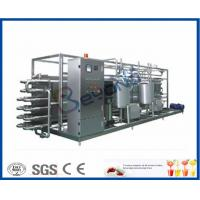 China Full Auto CIP Cleaning Fruit Juice Manufacturing Plant With Fruit Juice Packaging Machine on sale