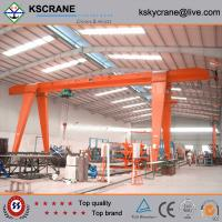 China High Working Efficiency 20ton Heavy Duty Gantry Crane on sale
