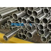 Buy cheap TP347 And DIN1.4550 Sanitary Tubing Dual Standard , Polished Stainless Steel from wholesalers