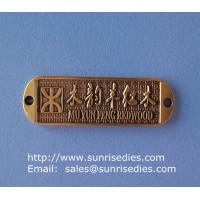 China Metal furniture name plate with screw holes, vintage brass screw-on furniture badge on sale