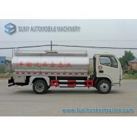 Dong Feng 7m³ Stainless Steel Milk Tanker Truck 4x2 DFA1070SJ35D6 Chassis Manufactures