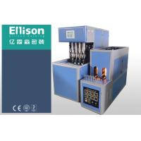Electronic PET Bottle Blow Molding Machine With Air Cooling System Manufactures