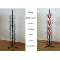 Greating Card Spinner Metal Book Display Stand Manufactures
