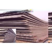 Hot Rolled High-Quality Plate/Carbon Steel Plate Manufactures