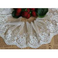 Ivory Embroidery Nylon Lace Trim With Snowflake Pattern For Bridal Veil Manufactures